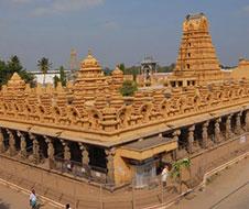 Mysuru-Srirangapatna_Brindavan-_Gardens_Nanjangud_Ooty_Doddabetta2