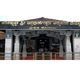 south-karnataka-temple-tour-3